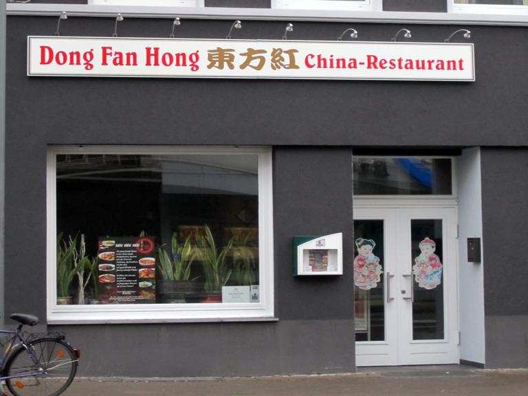 dong fan hong-aachen-chinesisches restaurant